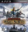 Lord of the Rings : War in the North [PS3]