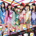 Ikuze! Kaito Shojo - Special Edition - / Momoiro Clover