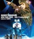 ayumi hamasaki Asia Tour 2008 -10th Anniversary- Live in Taipei [Blu-ray]/ Ayumi Hamasaki