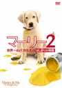 "Marley & Me: The Puppy Years [Limited Edition] w/ Special Episode of ""Marley & Me"""
