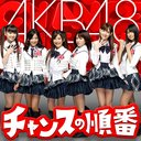 UNTITLED / AKB48