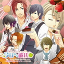 Kimi to Naisho no. . . Kyo Kara Kareshi - Yuwaku no Valentine Drama CD [Regular Edition]