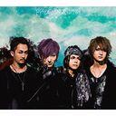 Phoenix Rising / Matenrou Opera