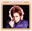 Dance My Generation [w/ DVD, Limited Edition / Type B]