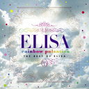 rainbow pulsation - THE BEST OF ELISA [w/ DVD, Limited Edition]