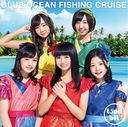 Blue Ocean Fishing Cruise / Tsuri Bit