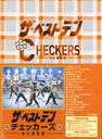 The Best Ten Checkers - Eikyu Hozon Ban - DVD Box
