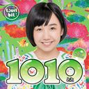 1010 - Toto - / Tsuri Bit