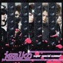 Super Special Summer / jealkb