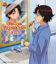 "Come Together (Bunka Hoso ""Prince of Tennis On the Raido"" theme in Augutst, 2004) [Limited Release]"