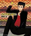 "Sayonara (Bunka Hoso ""Prince of Tennis On the Raido"" theme in September, 2004) [Limited Release]"