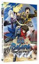 Theatrical Edition Sengoku BASARA - The Last Party -