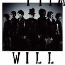 Will / jealkb