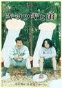 http://mag.cdjapan.co.jp/?4_818713_458_71