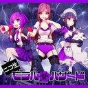 Nico Nama Moral Hazard / HAMER/Yuzuka Hime/Mikarin* feat. Satsuki ga Tenkomori
