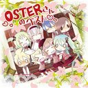 Oster San no Best [CD+DVD]