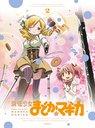 Maho shojo Madoka Magika / Animation