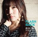 FLASH BACK [Type-B] / Aki Deguchi