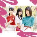 Doremisorashido / Hinatazaka46
