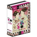 AKB48 Nemousu TV Season 6 / Variety (AKB48)