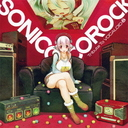 SONICONICOROCK Tribute To VOCALOID [Regular Edition]