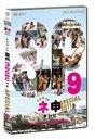 AKB48 Nemousu TV Special - Australia no Hiho wo Sagase! - / Variety (AKB48)