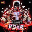 Trance Hokuto no Ken (Fist of the North Star)