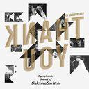 Sukima Switch 10th Anniversary 'Symphonic Sound Of Sukima Switch' / Sukima Switch