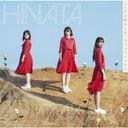 Konna ni Suki ni Nacchatte Ino? (Type B) [CD+Bluray]
