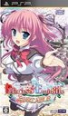 Princess Evangile Regular Edition [PSP]