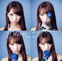 Blue & Blue [Type-B] / Kazue Akita