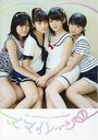 "S/mileage First Official Photo Book ""S/mileage 1"""