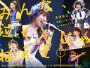 Minna, Nakunja Neezo. Miyazawa Sae Sotsugyo Concert in Nihon Gaishi Hall / SKE48