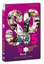 AKB48 Nemo TV Special - Project AKB in Macau - / Variety (AKB48)