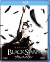 The Black Swan [Priced-down Reissue] [Blu-ray]
