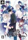 DIABOLIK LOVERS MORE  BLOOD Limited Edition / Game