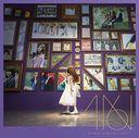 Ima ga Omoide ni Narumade (Regular dition) [CD]