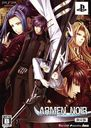 ARMEN NOIR portable Limited Edition [PSP]