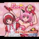"""Rika Komatsu my sweet heart (""""Tokyo Mew Mew"""" Intro Theme)"""