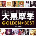 Golden Best Maki Oguro / Maki Oguro