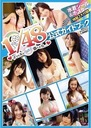 AKB48 1/48 Idol to Guamu de Koishitara Official Guide Book / AKB48