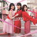 Sonnakoto Naiyo (Type A) [CD+Bluray]