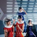 Shiawase no Hogoshoku (Type B) [CD+Bluray]