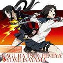 TV Anime Ga-Rei -Zero- Character Song / Kagura Tsuchimiya (Minori Chihara), Yomi Isayama (Kaoru Mizuhara), et al.