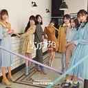 Sonnakoto Naiyo [CD]