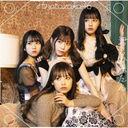 Kimi Shika Katan [CD]