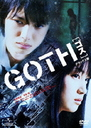 GOTH / Japanese Movie