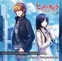 """Hiiro no Kakera Shin Tamayori Hime Densho - Piece of Future - (PSP Game)"" Intro & Outro Themes: Heavenly Prayers / Can you feel me / Shihori / Aki Misato"
