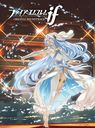 Fire Emblem If (Fates) Original Soundtrack / Game Music