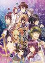 Satomi Hakkenden Hamaji Hime no Ki Regular Edition / Game